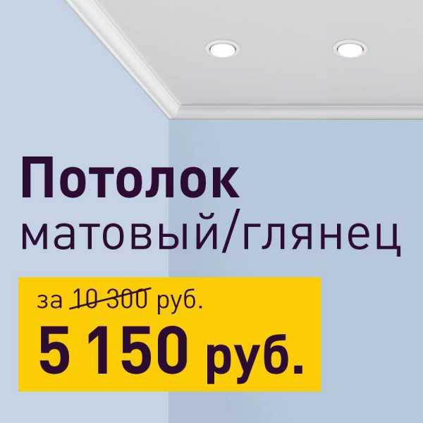 Ресторан медео красноярск фото удобный вариант