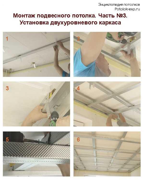 Как сделать натяжные потолки пошаговое фото